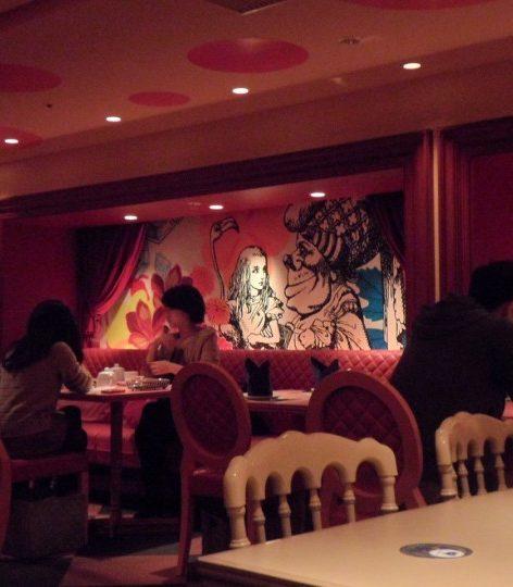 Ресторан «Alice in Wonderland» - настоящий фантастический мир!