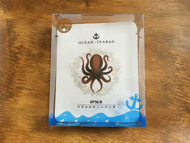Попробуйте чай из чернил кальмара или осьминога со вкусом хурмы