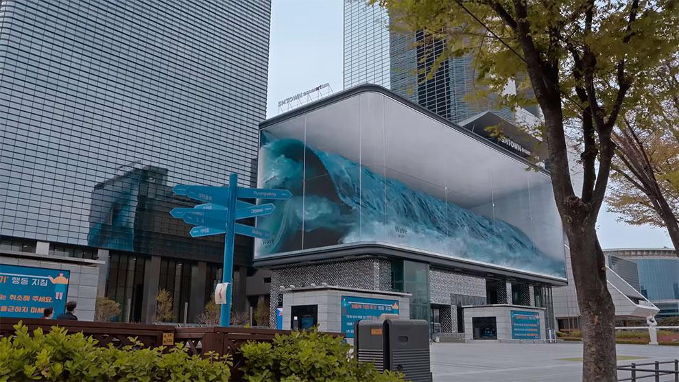 В Южной Корее появился огромный аквариум с гигантскими волнами…