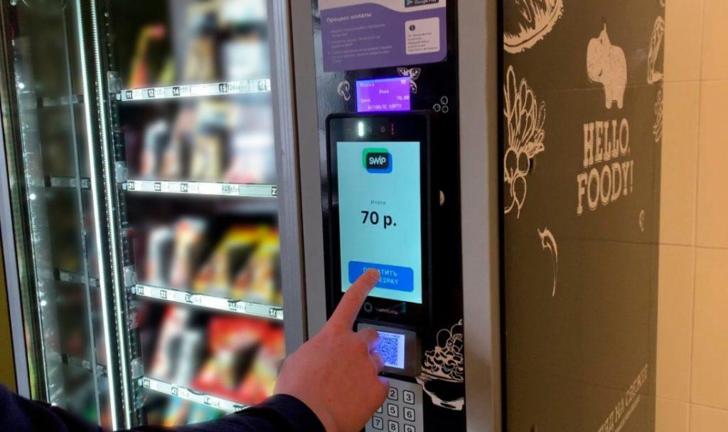 Вендинг Hello Foody и технология SelfieToPay